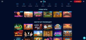 Обзор онлайн казино Mr. Bit