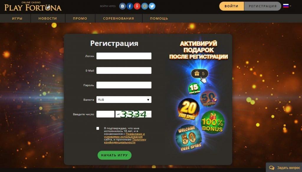 регистрация казино онлайн играть