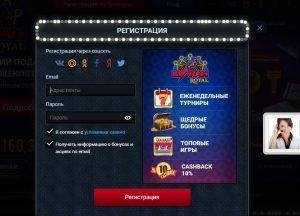 играть в онлайн казино регистрация