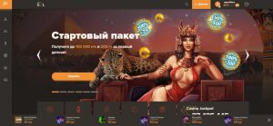 Обзор онлайн казино Sol Casino