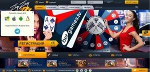 Обзор онлайн казино Зигзаг777 (ZigZag777 Casino)