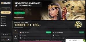 Обзор онлайн казино 1xslots casino