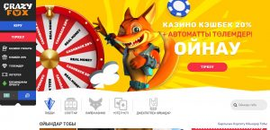 Обзор онлайн казино Crazy Fox Casino