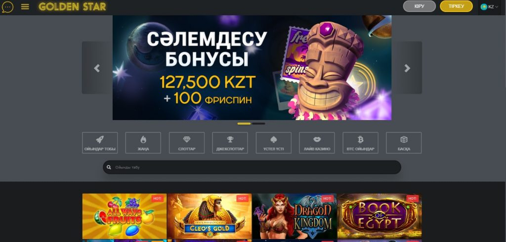 Обзор онлайн казино Golden Star