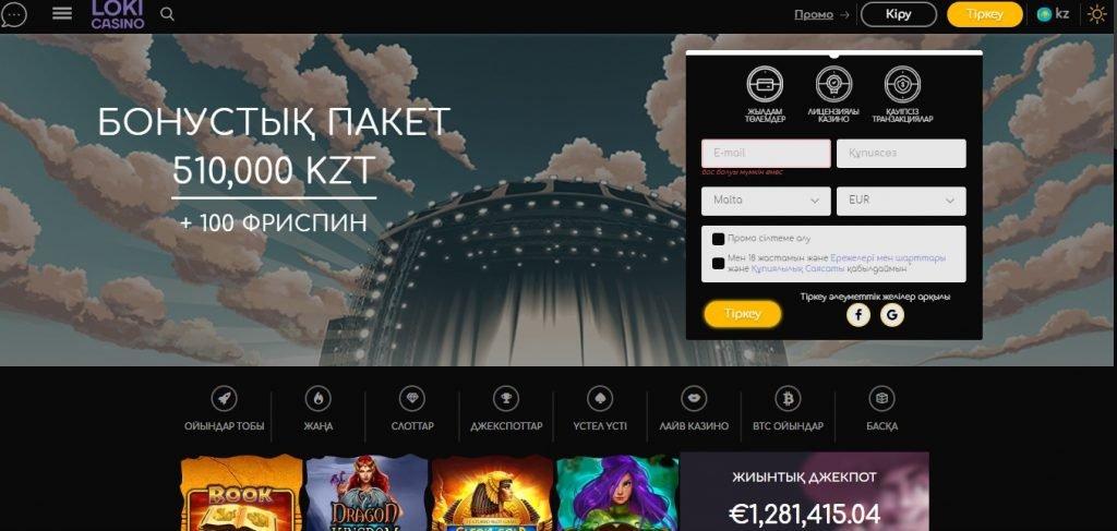 Обзор онлайн казино Loki