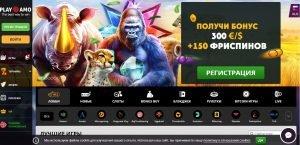 Обзор онлайн казино Playamo