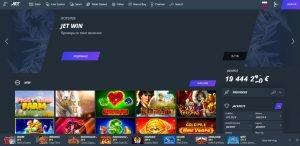 Обзор официального сайта казино JET